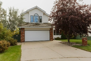 Main Photo: 111 WEBER Close in Edmonton: Zone 20 House for sale : MLS® # E4083324
