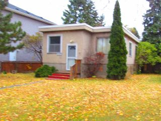Main Photo: 11319 84 Street in Edmonton: Zone 05 House for sale : MLS® # E4089016
