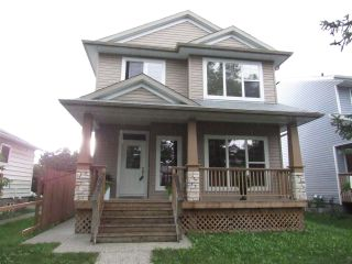 Main Photo: 12947 70 Street in Edmonton: Zone 02 House for sale : MLS®# E4122281
