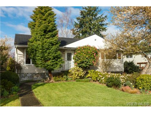 Main Photo: 3228 Carman Street in VICTORIA: SE Camosun Single Family Detached for sale (Saanich East)  : MLS® # 347934