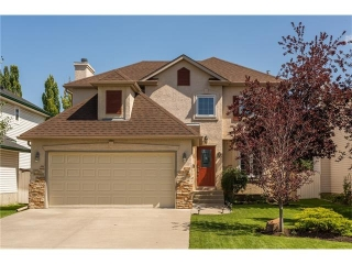 Main Photo: 89 SUNDOWN Manor SE in Calgary: Sundance House for sale : MLS(r) # C4095819