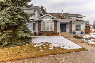 Main Photo: 1804 BEARSPAW Drive W in Edmonton: Zone 16 House for sale : MLS(r) # E4051928