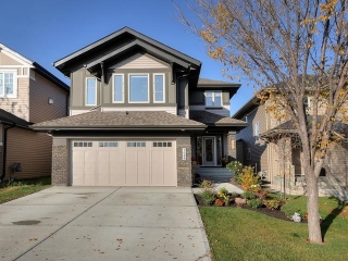 Main Photo: 1026 ARMITAGE Crescent in Edmonton: Zone 56 House for sale : MLS(r) # E4056346