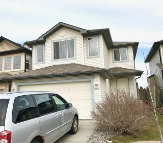 Main Photo: 1220 MCALLISTER Way in Edmonton: Zone 55 House for sale : MLS(r) # E4060133