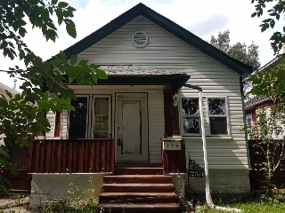 Main Photo:  in Edmonton: Zone 05 House for sale : MLS® # E4077894