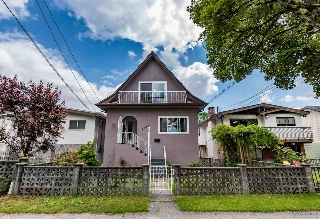 Main Photo: 4080 WELWYN STREET in Vancouver: Victoria VE House for sale (Vancouver East)  : MLS® # R2202029