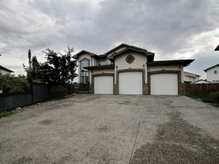 Main Photo: 16332 87 Street in Edmonton: Zone 28 House for sale : MLS(r) # E4054939