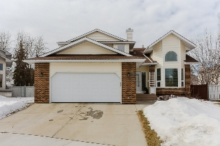 Main Photo: 19 Alphonse Court: St. Albert House for sale : MLS(r) # E4055847