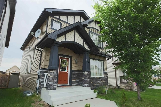 Main Photo: 128 58 Street in Edmonton: Zone 53 House for sale : MLS(r) # E4069348