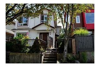 Main Photo: 1336 E 7TH Avenue in Vancouver: Grandview VE House 1/2 Duplex for sale (Vancouver East)  : MLS®# R2252805