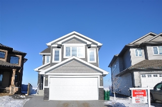 Main Photo: 10711 97 Street: Morinville House for sale : MLS(r) # E4048206