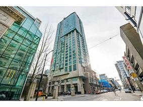 Main Photo: 1202 438 SEYMOUR Street in Vancouver: Downtown VW Condo for sale (Vancouver West)  : MLS®# R2133619