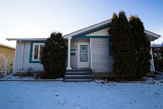 Main Photo: 12832 106 Street in Edmonton: Zone 01 House for sale : MLS(r) # E4054364