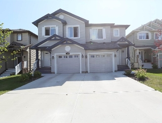 Main Photo: 3921 167A Avenue in Edmonton: Zone 03 House Half Duplex for sale : MLS® # E4072721