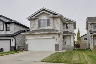 Main Photo: 4610 162A Avenue in Edmonton: Zone 03 House for sale : MLS® # E4085762