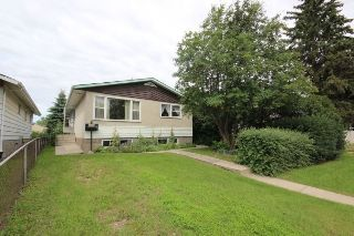 Main Photo: 16006 100 Avenue in Edmonton: Zone 22 House for sale : MLS® # E4085959