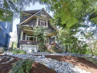 Main Photo: 4447 QUEBEC Street in Vancouver: Main House for sale (Vancouver East)  : MLS®# R2264988