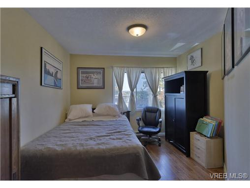 Photo 9: 304 2900 Orillia Street in VICTORIA: SW Gorge Condo Apartment for sale (Saanich West)  : MLS® # 368344