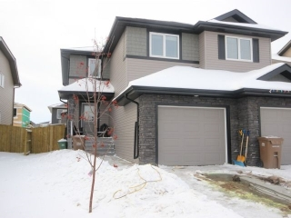 Main Photo: 40 Red Tail Way: St. Albert House Half Duplex for sale : MLS(r) # E4048999