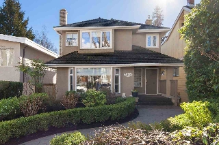 Main Photo: 4064 W 32ND Avenue in Vancouver: Dunbar House for sale (Vancouver West)  : MLS(r) # R2141284