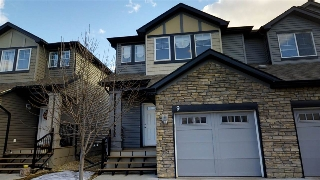 Main Photo: 9 6835 SPEAKER Vista in Edmonton: Zone 14 House Half Duplex for sale : MLS(r) # E4057759