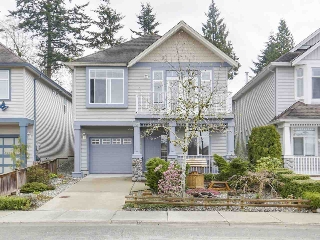 "Main Photo: 11520 228TH Street in Maple Ridge: East Central House for sale in ""HERITAGE RIDGE"" : MLS(r) # R2159124"