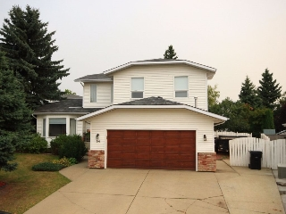 Main Photo: 54 Meadowview Drive: Sherwood Park House for sale : MLS® # E4081741