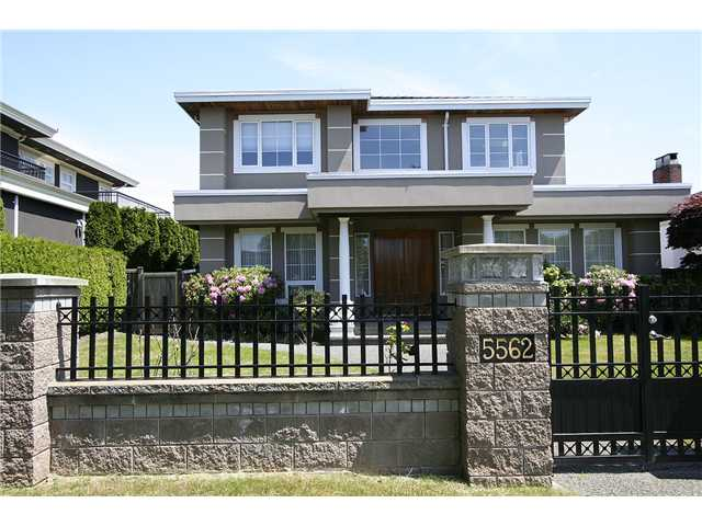 Main Photo: 5562 MANSON Street in Vancouver: Cambie House for sale (Vancouver West)  : MLS® # V893601