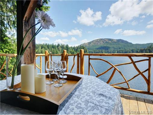 FEATURED LISTING: 1874 West Shawnigan Lake Rd SHAWNIGAN LAKE