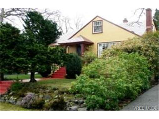 Main Photo: 1233 Union Road in VICTORIA: SE Maplewood Single Family Detached for sale (Saanich East)  : MLS® # 242004