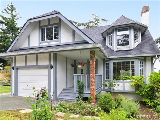 Main Photo: 251 Heddle Avenue in VICTORIA: VR View Royal Single Family Detached for sale (View Royal)  : MLS® # 358451