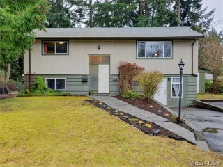 Main Photo: 985 Haslam Avenue in VICTORIA: La Glen Lake Single Family Detached for sale (Langford)  : MLS® # 374186