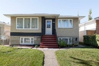 Main Photo: 10408 80 Street in Edmonton: Zone 19 House for sale : MLS® # E4083762