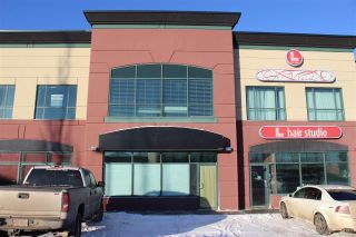 Main Photo: 19 201 Kaska Road: Sherwood Park Industrial for lease : MLS®# E4097617