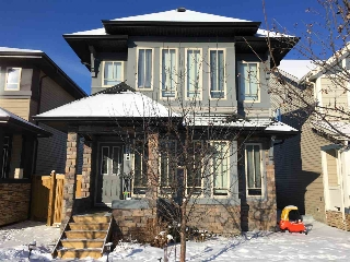 Main Photo: 2230 AUSTIN Way in Edmonton: Zone 56 House for sale : MLS(r) # E4054148