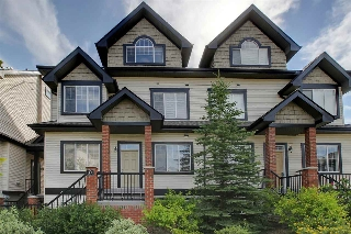 Main Photo: 53 1650 TOWNE CENTER Boulevard in Edmonton: Zone 14 Townhouse for sale : MLS® # E4078357