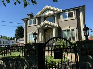 Main Photo: 6119 AUBREY Street in Burnaby: Parkcrest House for sale (Burnaby North)  : MLS(r) # V1132079