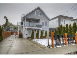 Main Photo: 934 Green Street in VICTORIA: Vi Central Park Single Family Detached for sale (Victoria)  : MLS(r) # 373929