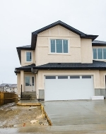 Main Photo: 5945 168 Avenue in Edmonton: Zone 03 Attached Home for sale : MLS(r) # E4056221