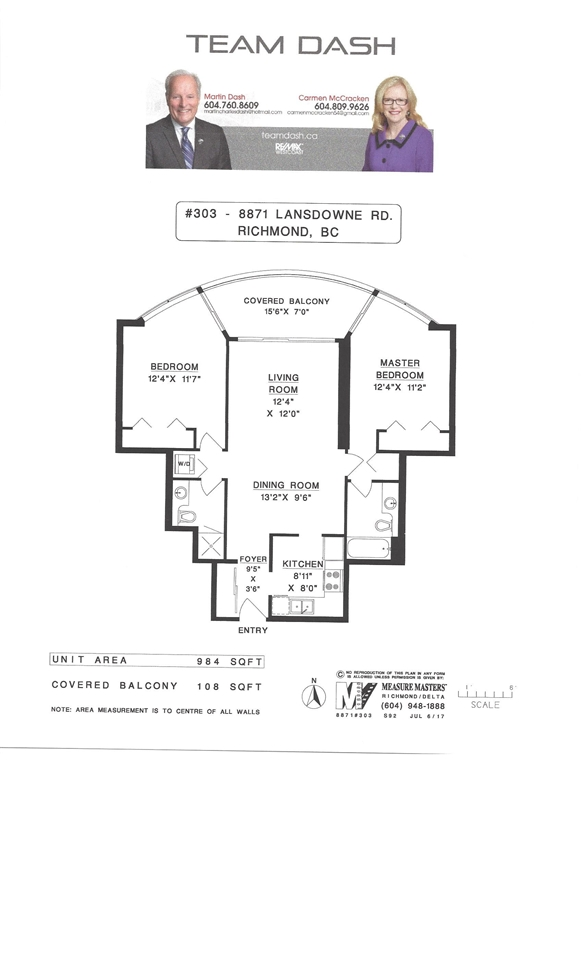 "Photo 14: 303 8871 LANSDOWNE Road in Richmond: Brighouse Condo for sale in ""CENTRE POINT"" : MLS(r) # R2188223"