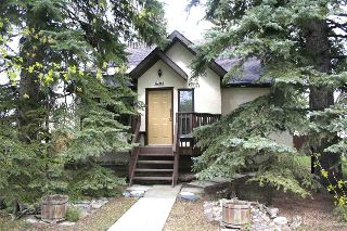 Main Photo: 14002 106 Avenue in Edmonton: Zone 11 House for sale : MLS® # E4085283