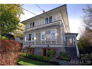 FEATURED LISTING: 1 - 727 Linden Avenue Victoria