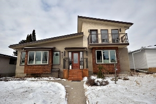 Main Photo: 10632 75 Street in Edmonton: Zone 19 House for sale : MLS(r) # E4052815
