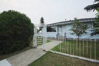 Main Photo:  in Edmonton: Zone 02 House for sale : MLS® # E4076125