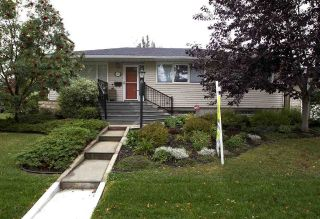 Main Photo: 7104 116 Street in Edmonton: Zone 15 House for sale : MLS® # E4085987