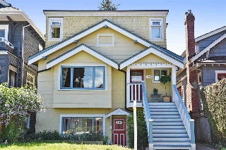 Main Photo: 3342 - 3344 W 2ND Avenue in Vancouver: Kitsilano House for sale (Vancouver West)  : MLS(r) # R2073825