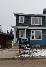 Main Photo: 15411 95 Avenue in Edmonton: Zone 22 House Half Duplex for sale : MLS(r) # E4045664