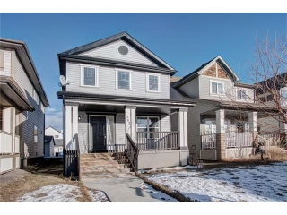Main Photo: 262 COPPERSTONE Circle SE in Calgary: Copperfield House for sale : MLS(r) # C4092431