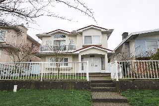 Main Photo: 5263 NEVILLE Street in Burnaby: South Slope House for sale (Burnaby South)  : MLS(r) # R2146416