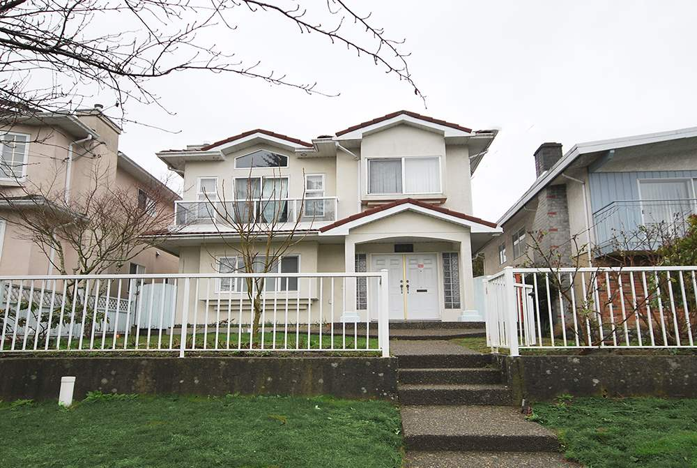 Main Photo: 5263 NEVILLE Street in Burnaby: South Slope House for sale (Burnaby South)  : MLS® # R2146416